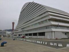 一度は泊まってみたかった神戸メリケンパークオリエンタルホテルを満喫して来ました。