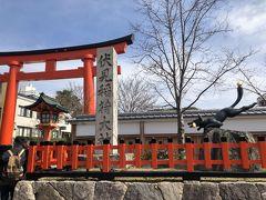 京都☆母娘旅行☆3日目☆Part2 伏見稲荷大社