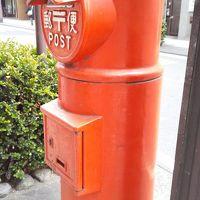 1_つぎは旧東海道五十三次歩き旅に挑戦です。