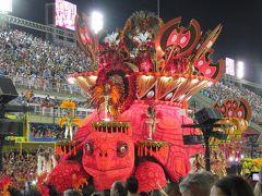 南米の旅(7)リオのカーニバル