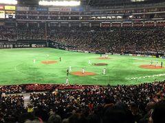 福岡ソフトバンクホークスvs読売ジャイアンツオープン戦 inヤフオクドーム