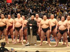 エディオンアリーナで大相撲3月場所初日を枡席で観戦