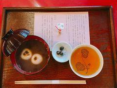 恒例のアラフィフことりっぷ 今回は京都へ