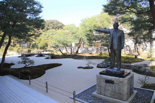 足立美術館<br /><br />表紙は足立美術館創設者足立全康(あだちぜんこう、1899年 - 1990年)翁の銅像が日本一の庭園を指さしている写真です。
