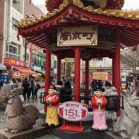 2019年家族関西旅行4日目