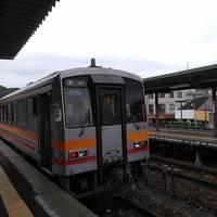 2019年 春の18切符利用と湯巡り旅(1) ~津山、奥津、倉吉、三朝~