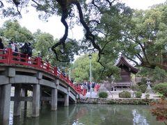 同窓会の前に北九州巡り(6)太宰府は大賑わい