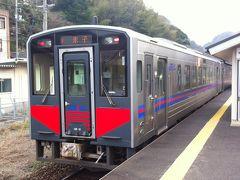 大阪からバスや電車でいけるいい温泉
