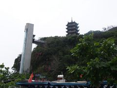 欲張りツアー in 香港ディズニーランド&ホイアン&ダナン�【五行山からダナンへタクシーチャーターで移動・行商人クサポンの血が騒ぐ♪】