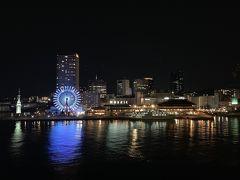 卒業旅行は神戸へ、1日目。