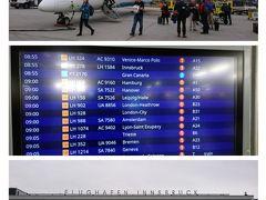 2019年3月インスブルック、ウィーンの旅(1)  羽田空港からフランクフルト乗り継ぎでインスブルックまで