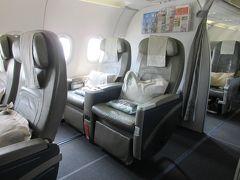 スリランカ航空 ビジネスクラスでジャカルタからコロンボと無料トランジットホテル
