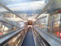 世界一長い駅名??アヴィニョンTGV駅からシャルル・ド・ゴール国際空港へ 2019年3月毎年行ってる南仏プロバンス+モンペリエ+ヴィルヌーヴ=レザヴィニョン+ボーケール 8泊10日 1人旅(個人旅行)5
