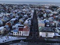 アイスランド駆け足ひとり旅(滞在1日目)