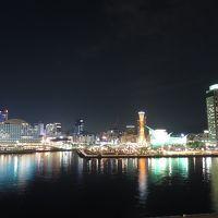 神戸にて、温泉と生田神社と東急ハンズ。