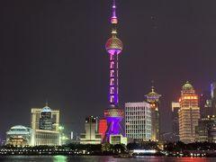 上海週末一人旅 -外灘・焼小籠包他-
