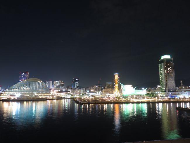 津山を後ろ髪ひかれながら後にして、<br />神戸に向かって鉄道旅は続くのです。<br />お腹いっぱいの鉄分補給しましたが、<br />すぐに不足しますねぇ。<br />…また鉄旅したいです!!