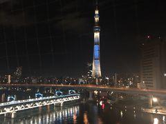 シワ取り鍼で羽生選手と同じに! 浅草の足湯ホテルで夜景を楽しみ、鉄もバッチリな旅!