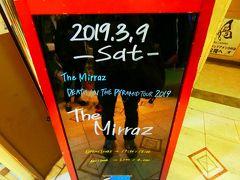 2019年 3月 大阪府 大阪Live House Pangea ミイラズ ライブ