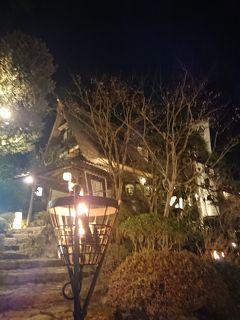 高尾山から山奥の炭火焼レストランへの旅201903
