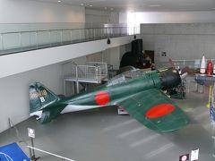 J12. 呉海軍巡りと広島観光