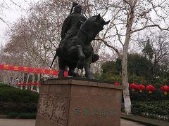 上海でLIVE参戦のついでに、合肥まで日帰りで行ってこよう大作戦