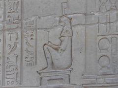 念願のエジプト旅行 4