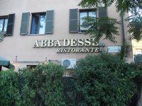 2011麗しのイタリアその18 Milano夕食