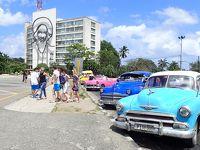 キューバ★Day1★ホセ・マルティ空港到着→ハバナ市街へ路線バスで移動