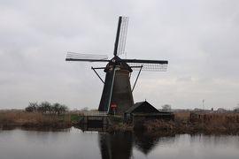 オランダと言えば・・・風車でしょ★のどかなキンデルダイクの風車群★