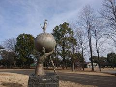 「三橋総合公園」散策