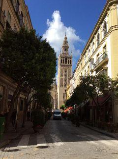 ラテン系を巡る旅  第3章  西班牙  セビーリャ 1