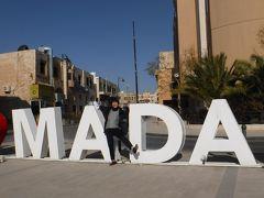 2019年 ヨルダン初日はマダバ泊~~アンマンのベットタウンかな?