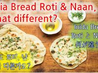 マレイシア ランカウイ旅行中、インド料理を体験してみましょう