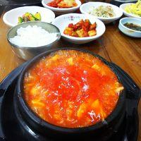 韓国2泊3日
