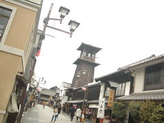 2/27 川越旅行記