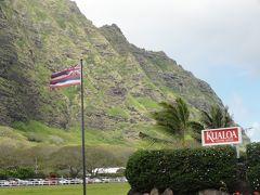 2年ぶり♪ハワイ旅行 1・2日目