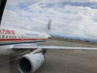 初!ベトナム!中国東方航空とホーチミンへ!2−01 やっと出発!