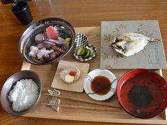 横浜八景島シーパラダイス 柴漁港近くの 海味食堂 木川さんでの美味しいランチ 2019年3月
