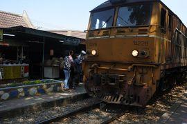 無理せず海外 バンコク【その4】戦場にかける橋へ カンナチャブリ観光