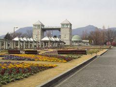 群馬県 赤城南麓フラワーパーク