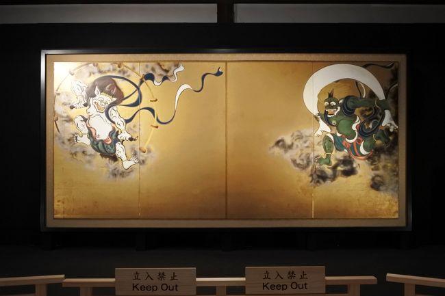 本当は日帰りの予定だった今回の京都旅。<br />前日夜遅くまで観光を楽しんだので帰るのがしんどくなり、<br />急遽泊まることになりました。<br />宿泊ホテルはドーミインPREMIUM京都駅前。<br />天然温泉の大浴場でゆったり疲れを落とし、<br />翌日は京都駅前からスタートしました。<br />