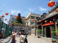 初!ベトナム!中国東方航空とホーチミンへ!2−02 市内観光1