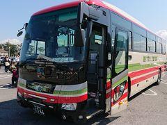 平成31年3月9日(イオンモール富津)わくわく日東バスフェスタ展示車両「袖ヶ浦 200 か 1366」