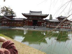 孫娘に連れられ、我々シニア夫婦が京都旅行(宇治平等院へ)