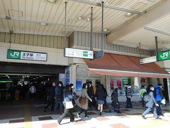 孫娘に連れられて、我々シニア夫婦が京都旅行(新幹線で)