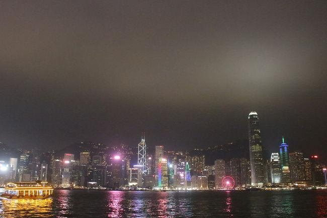2019.2/22~2/25で香港の九龍半島、香港島、ランタオ島に行きました。<br />路上アート巡り、飲茶、ランタオ島の巨大大仏、100万ドルの夜景が旅のメインイベントです。