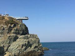 ひとり釜山と、五六島スカイウォーク