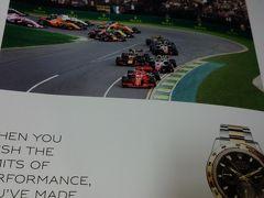 2019年F1初観戦は開幕戦メルボルンにて その1(day1)