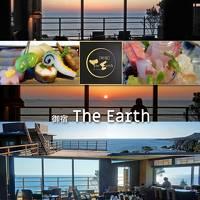 鳥羽の岬の先端に建つ、54,000坪の原生林に囲まれた、16室の御宿 The Earth (ジ アース)に宿泊 -オーシャンスイートルーム 111号、ボリュームの懐石料理、綺麗な朝日を見て、美味しい朝食頂きました-